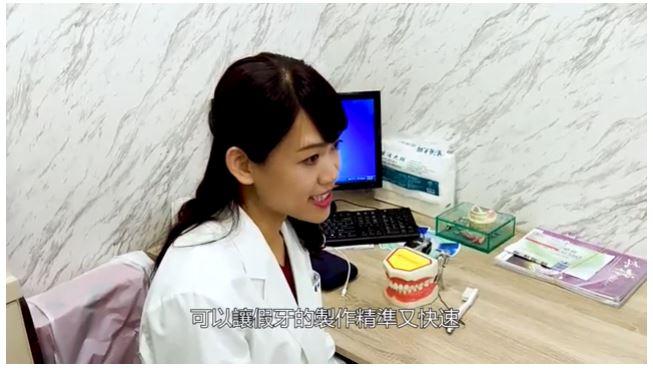 大雅牙醫推薦 台中美齒 牙齒美白 牙齒美白貼片 全瓷冠